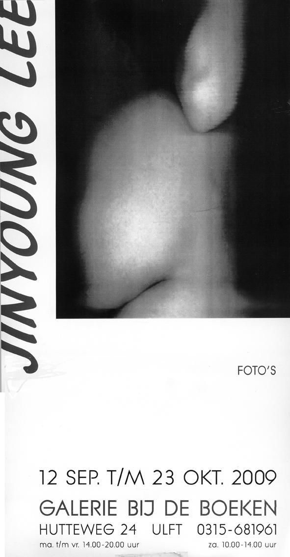 solo exhibition poster, 2009